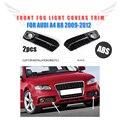 2 шт./компл. ABS передний противотуманный светильник  чехлы для светильников  маски  сетчатый гриль  подходит для Audi A4 B8  не Sline Bumper 2009 - 2012