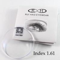 High Quality 1.61 Index CR-39 Resin Lens HMC UV Reflective Coating Aspheric Lens Optical Glasses Myopia Presbyopia Reading Lens