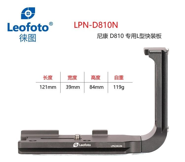 CNC Quick Release L Plate LPN-D810N Bracket For Nikon D810
