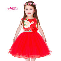 Retail New Summer Girls Flower Birthday Dress Fashion Kids Ball Gowns Party Princess Dresses 4 5
