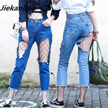 Jiekanila women sexy mesh pantyhose female black Transparent tight stocking slim fishnet stockings hosiery 4 styles 2017 Fashion