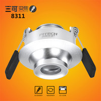 2014new 1W Can Zoom Led Downlights Silver Black Shell High CRI Exhibition Hall Setting Wall Lamp