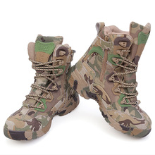 Al aire libre táctico botines, antideslizante, resistente al desgaste, conveniente para acampar senderismo y zapatos deportivos