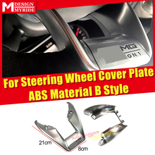 W253 Automotive interior Steering Wheel Low Covers plate B-style ABS material Silver Fits For GLC-Class GLC200 GLC300 2016+