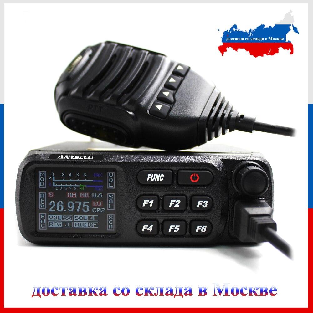 Anysecu CB-27 New 4Watts 26.965-27.405MHz CB Radio Shortware Mobile Radio FM AM Mode Citizen Band Lisence Free Radio A-CB27