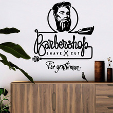 Artistic Barbershop Wall Sticker Self Adhesive Vinyl Waterproof Art Decal for barber shop Decoration Murals