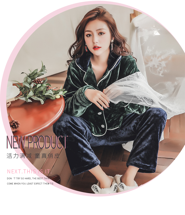 Plus Size 3XL 4XL 5XL Pajamas for women 2019 Winter Thicken Flannel pyjamas Long-sleeve lovely Sleepwear Coral Fleece Nightgowns 176