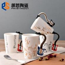 Q Kreative Gitarre Instrument Musik Tasse Kaffeetasse Keramik-tasse Handgriff Klassischen und Umweltfreundliche Drink
