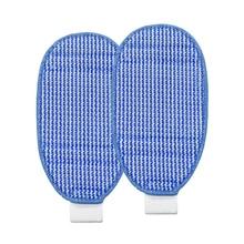 2X/LOT Cleaner Mops Cloth Brush Set SuitableFor Black & Decker FSH10SM FSH10SMP