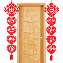 79*24cm Chinese Wedding Supply Double Happiness Couplet Door Hanging Decoration Home Decoration Wedding Festival Party Supplies double happiness mommy parure