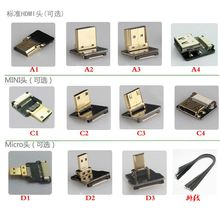 FPV Micro HDMI Mini HDMI 90 degree Adapter 5cm-100cm FPC Ribbon Flat HDMI Cable Pitch 20pin for Multicopter Aerial Photography