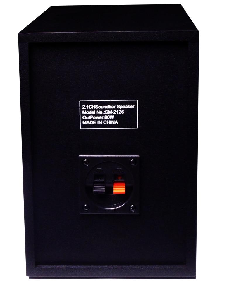 detachable soundbar SM-2126-07