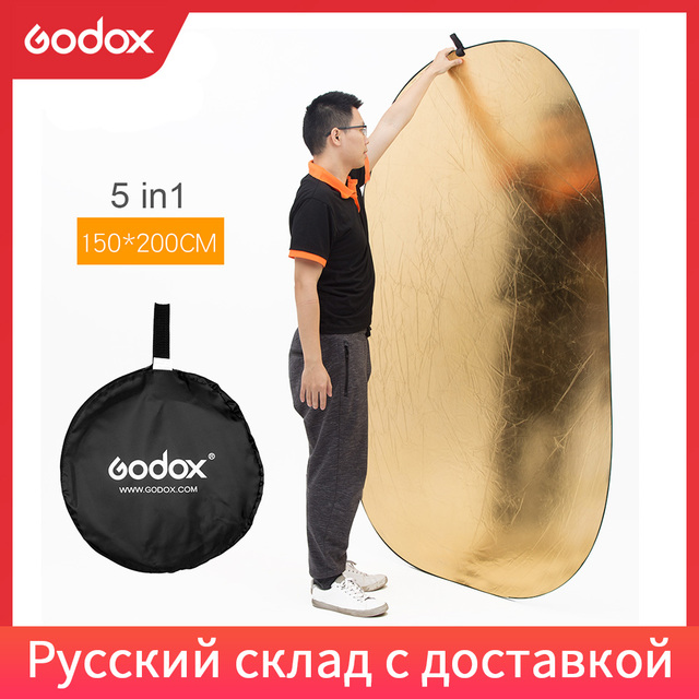"""Godox 150 x 200cm 5 in 1   59""""x79"""" Portable Collapsible Light Round Photography Reflector for Studio"""