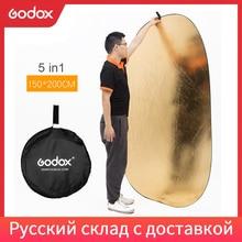 Портативный складной Круглый отражатель для фотостудии Godox 150x200 см 5 в 1 59x79 дюймов