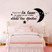 French Citation Il Faut Toujours Viser La Lune Vinyl Wall Sticker Nursery Mural Decals Kids Room Art Home Decor Poster