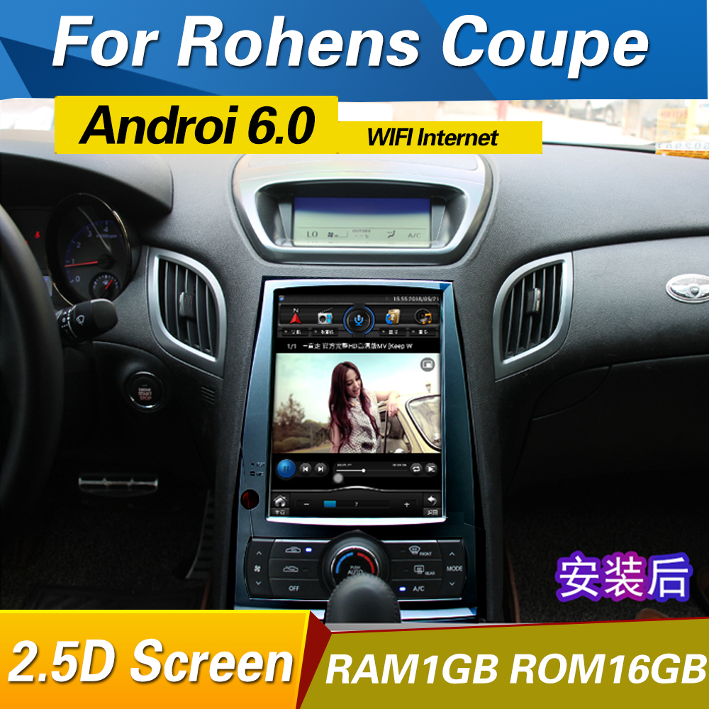 10.1inch Android 6.0 Car Radio GPS Head Unit For Hyundai rohens coupe 2009-2012/for genesis coupe 2008-2019 black/white color