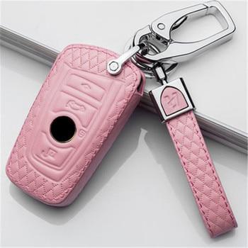 Автомобильный ключ чехол для ключей для BMW X1 X5 X6 F15 F16 F48 BMW 1/2  серии Покрытие пульт