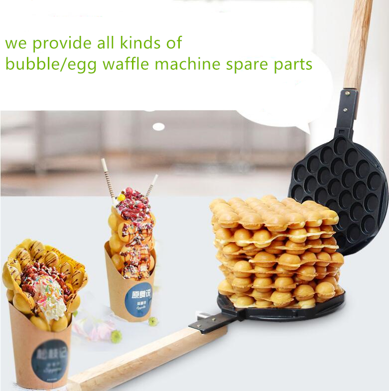 We provide all kinds of egg waffle machine parts bubble waffle machine spare parts egg waffle pan Eggette Maker parts directly factory price commercial electric double head egg waffle maker for round waffle and rectangle waffle