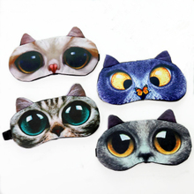 Party Masks 3D Eyeshade Eye Cover Eyemask Sleeping Eye Mask Aid Patch Rest Adjustable Sleep Snoring Night Mask