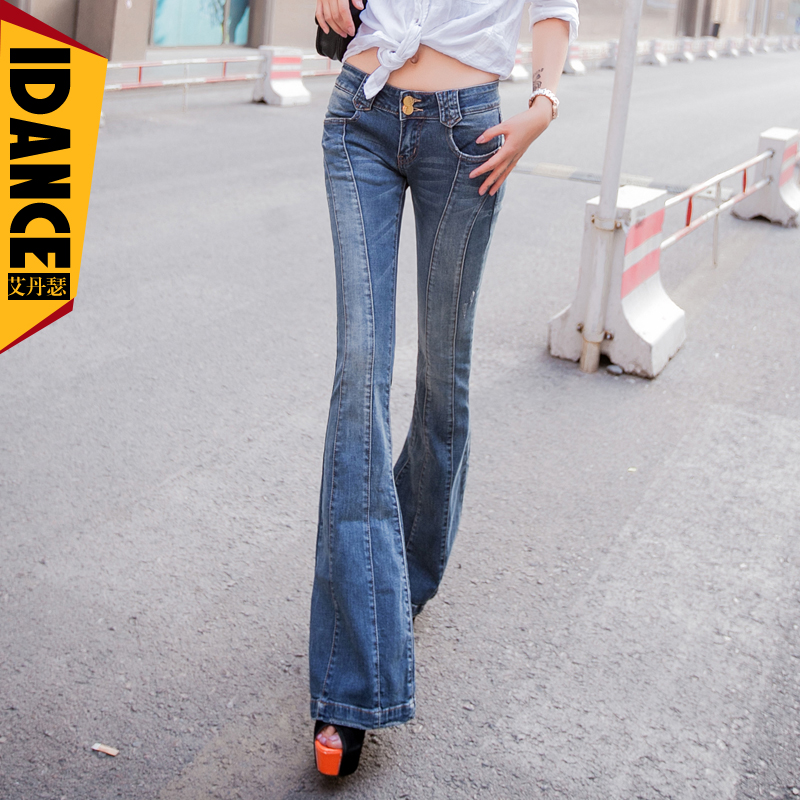 spring jeans female big elastic boot cut mid waist wide leg pants all-match boot cut trousers plus size pants