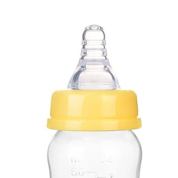 yellow mini portable baby bottle
