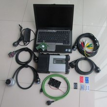 MB SD C5 Diagnosis + hdd Software 2016.12v engineer software + mb star c5 sd with laptop D630(2gb) diagnostic pc ready to work(China (Mainland))
