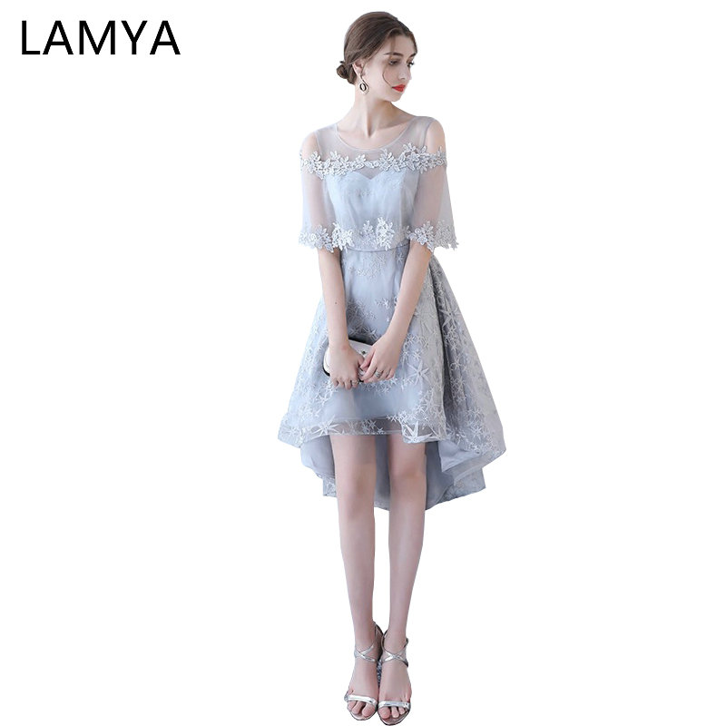 LAMYA Elegant Short Front Back Cocktail Party Dresses Women Long Tail Banquet Prom Dress 2019 Lace Cap Sleeve Formal Gown
