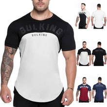 Summer Men's Slim Fit T-shirt Short Sleeve Letter Printed Men T-shirt Casual O-Neck Hip Hop T Shirt Man Color Block Tee цены