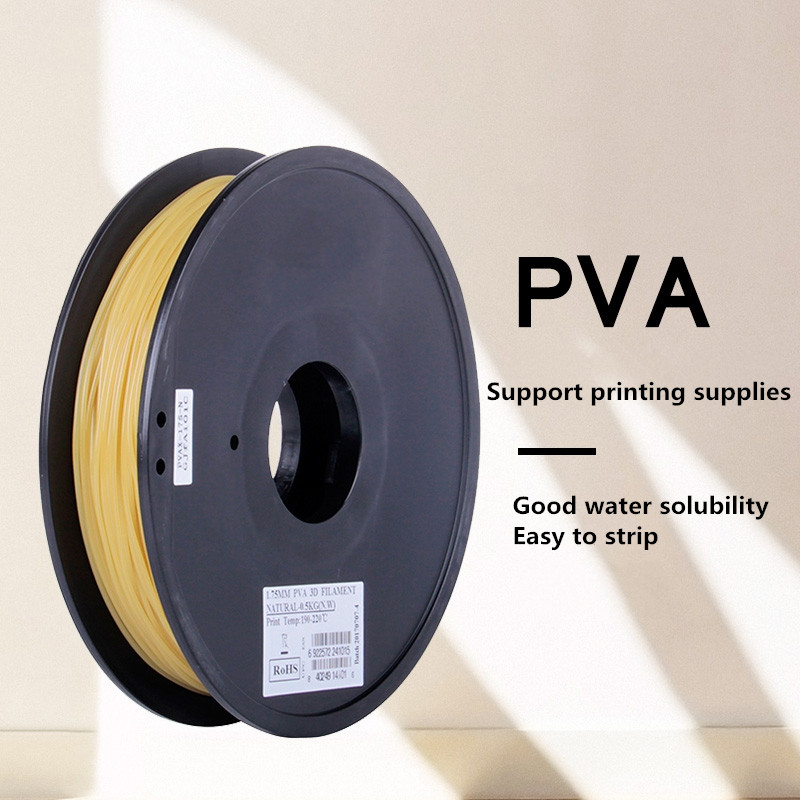 3D printer consumables PVA filament soluble soluble and supporting printed material 0 5kg
