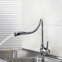 E — пак привет новое 360 град. поворотный носик кран 8551 — 3 хромированная смеситель кран ванной кухонная раковина бассейна Faucets