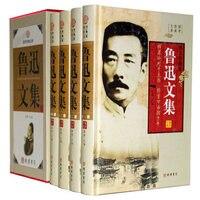 Lu Сюнь Хрестоматия, Переплет издание, Лу Сюань роман коллекция очерков, китайская литература книги набор из 4 книг