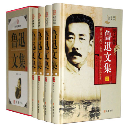 Lu Xun Anthology, Hardcover Edition, Lu Xuan Novel Collection Of Essays, Chinese Literature Book - Set of 4 books gopro accessories head belt strap mount adjustable elastic for gopro hero 4 3 2 1 sjcam xiaomi yi camera vp202 free shipping