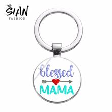 SIAN Simple Blessed Mama Papa Letter Keychain Glass Gem Round Key Ring Bag Charm Car Key Chain Family Gift for Mom Dad Llaveros(China)