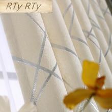 Плотные шенилловые жалюзи жаккардовые занавески ткань для гостиной спальни серебряные затемненные Индивидуальный размер тени американский стиль WP293-30