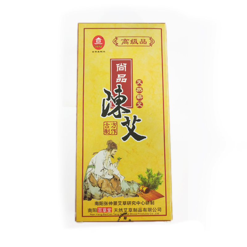 Chinese Top Grade Shangpin Old Moxa Roll Pure Stick Moxa Moxibustion Artemisia 40pcs/lot In 4 Box