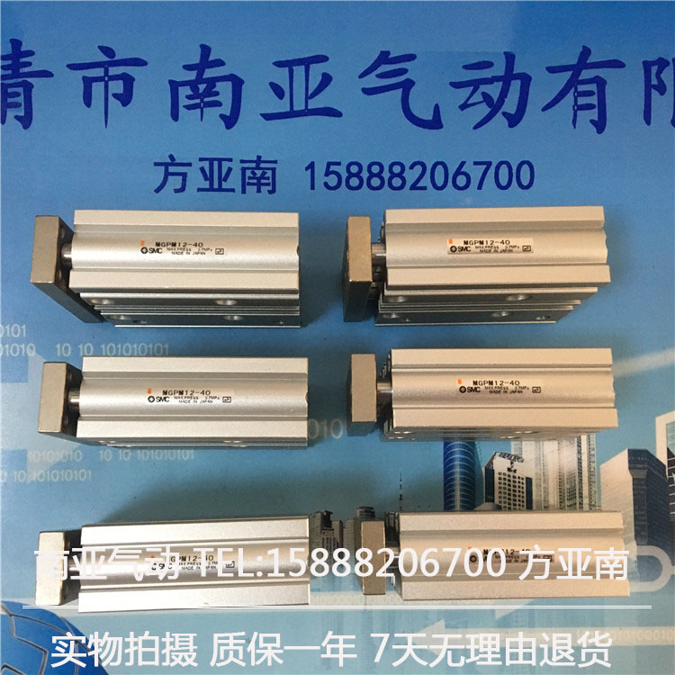 MGPM12-30 MGPM12-40 MGPM12-50   SMC compact guide cylinder Thin Three-axis cylinder with rod cylinder MGPM series mgpm63 300 smc thin three axis cylinder with rod air cylinder pneumatic air tools mgpm series free shipping to thailand