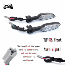 Moto modified mini LED turn signal For YAMAHA YZF-R6 YZFR6 YZF R6 motorcycle  Blinker Front or Rear white цена