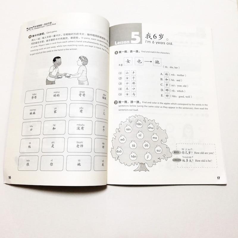 QQ20180310-8