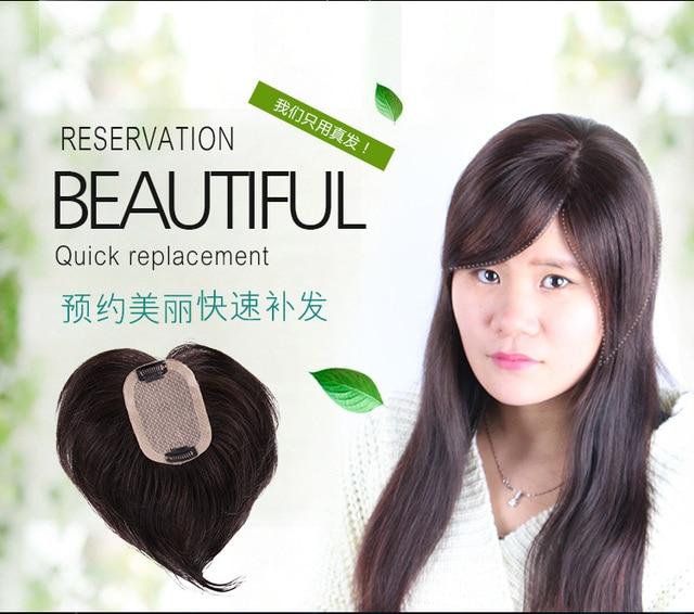100% Настоящие Волосы Парик для Женщины Верхнее Закрытие Части Волос ручной Парики Волос реальность Ремесленная Искусственный S002 17 см