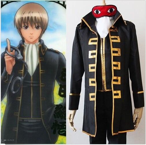 Anime Gintama argent âme Shinsengumi capitaine équipe Okita Sougo Cosplay Costume S-2XL livraison gratuite nouveau