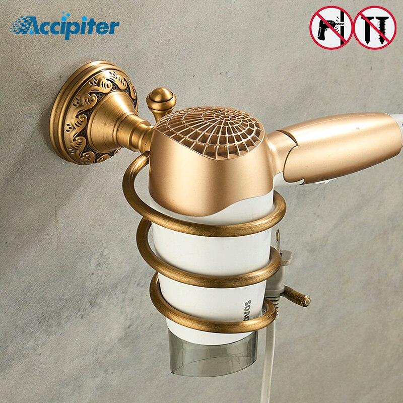 Nail Free Hair Dryer Holder Antique Metal Bathroom Shelf  Washroom Accessories