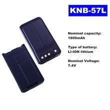 Литий ионный аккумулятор для рации kenwood tk2140/74 tk2160/1800