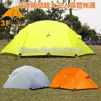 3F 15D Nylon Silicone Coated 4season Ultralight Camping Tent For 3persons Include The Seperate Floor Mat