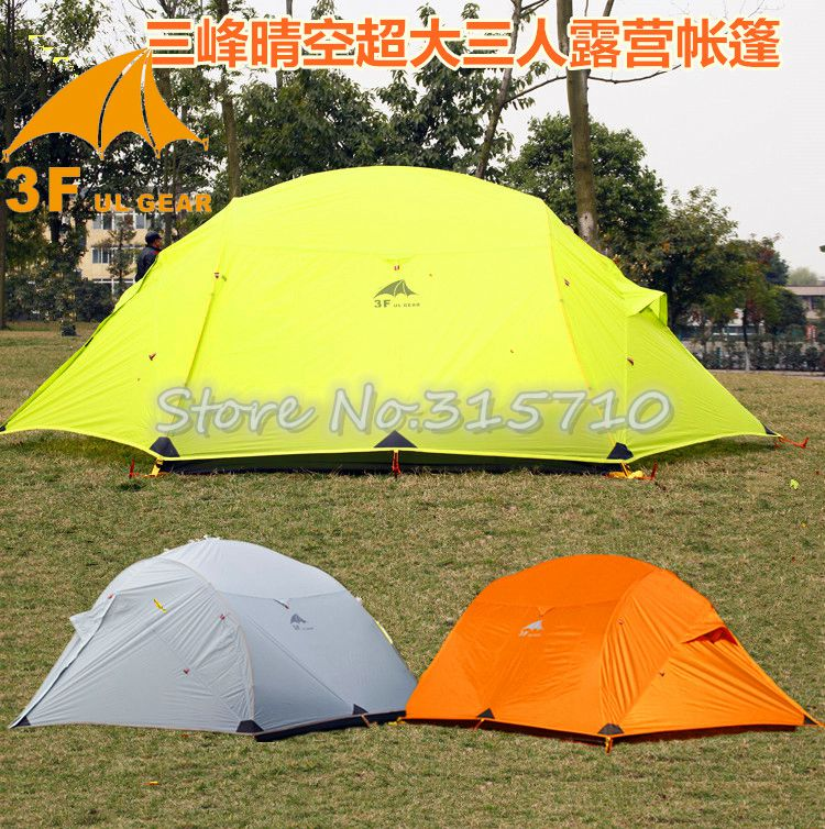 3F 15D nylon silicone coated 4season ultralight camping tent for 3persons include the seperate floor mat with aluminum tent