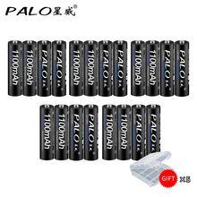 Пало 20 штук 1,2 в AAA 3A NIMH 1100 МА-ч aaa Батарея перезаряжаемые AAA Batteria Ni-MH батарейки ААА перезаряжаемые батарея
