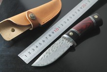 Luxury Handmade Forged Damascus Steel Tactical Hunting Knife Fixed Blade Knife 58HRC Collection Gift Outdoor Survival
