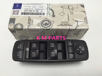 العلامة التجارية الجديدة مفتاح كهرباء رئيسي للنافذة 2518300190 لمرسيدس بنز R350 2006-2011 K.M