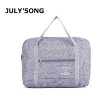 JULY'SONG Oxford дорожная посылка для хранения, водонепроницаемый и портативный органайзер, сумка на молнии, аксессуары для путешествий