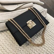 Advanced sense bag foreign air female 2019 new wave Korean version of the wild simple fashion chic chain Messenger
