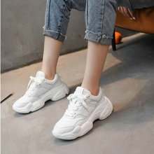 lady shoes Height Increasing Female Walking Jogging Trainers woman Running